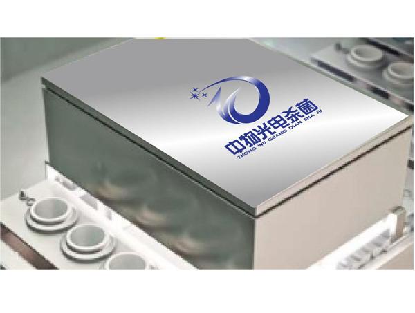 脉冲强光包装材料杀菌系列