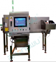 Bottled/canned X-Ray inspection system